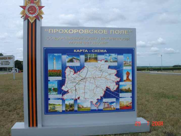 Паломнический отдел Минской Епархии  Православные